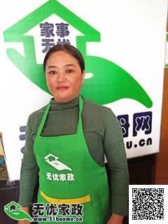 广州天河住家保姆_3年经验做家务_辅助带孩子保姆