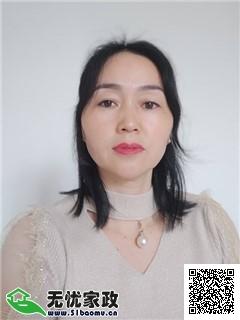 武昌徐东月嫂_1年经验全职带孩子保姆