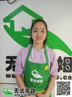 深圳南山住家保姆月嫂_3年经验做家务_辅助带孩子保姆