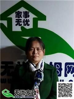 上海杨浦住家保姆_3年经验做家务保姆
