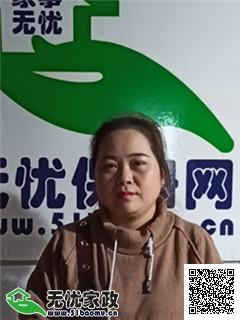 上海杨浦小时工_3年经验做家务保姆