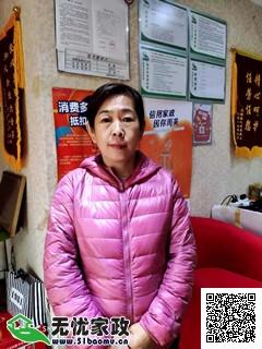 北京海淀住家保姆不住家保姆_1年经验做家务_辅助带孩子保姆