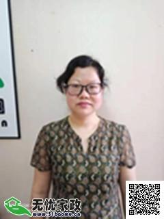 重庆江北不住家保姆_1年经验做家务_辅助带孩子保姆