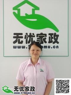 深圳盐田小时工_0年经验做家务_公司做饭保姆
