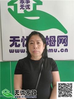 东城北京站住家保姆_1年经验做家务_照顾能自理老人保姆