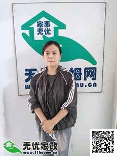昌平昌平县城小时工_1年经验做家务保姆