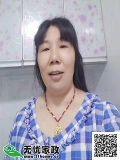 重庆渝中住家保姆_1年经验做家务保姆