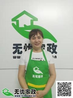 深圳罗湖小时工_1年经验做家务保姆