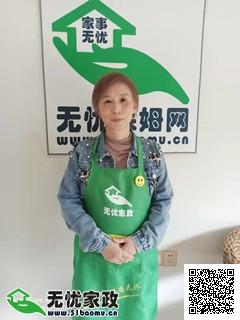 重庆大渡口住家保姆_10年经验做家务_辅助带孩子保姆