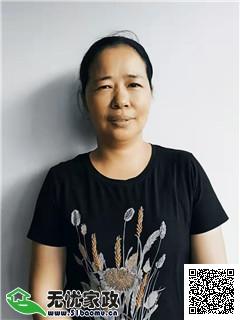 黄浦西藏南路不住家保姆 小时工_2年经验做家务保姆