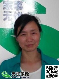 北京石景山住家保姆_0年经验做家务_辅助带孩子保姆