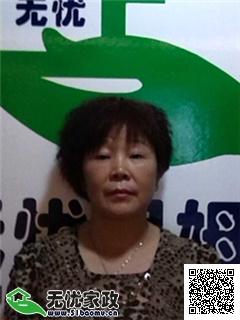 杨浦新华医院住家保姆_1年经验做家务_辅助带孩子保姆