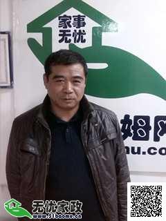 北京西城住家保姆_5年经验做家务_照顾能自理老人保姆