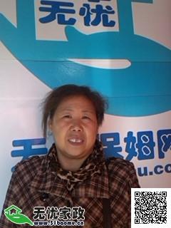 北京昌平住家保姆_3年经验做家务_辅助带孩子保姆