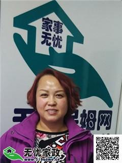 北京西城住家保姆_6年经验做家务_辅助带孩子保姆