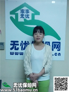 上海长宁住家保姆 育儿嫂_2年经验做家务_辅助带孩子保姆