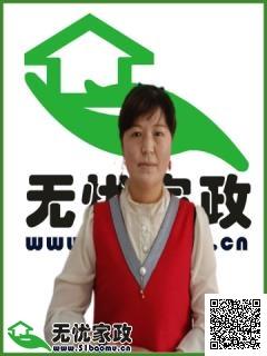 北京朝阳住家保姆 育儿嫂_8年经验做家务_辅助带孩子保姆