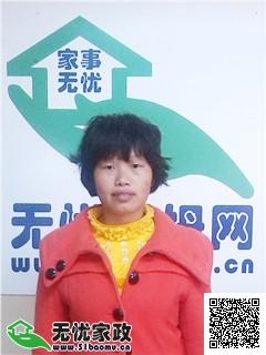 上海徐汇住家保姆_2年经验做家务_辅助带孩子保姆