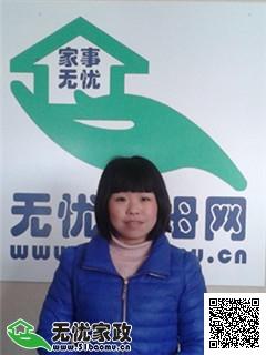 长宁中山公园小时工_1年经验做家务_辅助带孩子保姆