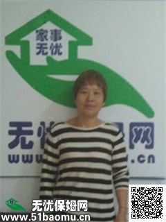 黄浦西藏南路住家保姆_2年经验做家务_辅助带孩子保姆