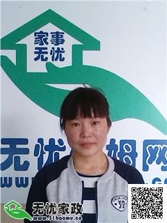 长宁中山公园不住家保姆_5年经验做家务_辅助带孩子保姆