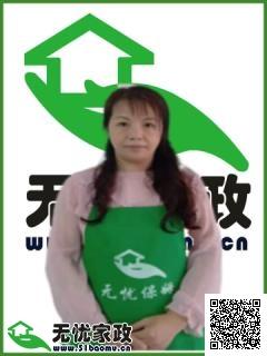 深圳光明新区住家保姆_5年经验做家务_辅助带孩子保姆