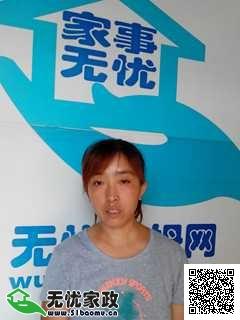 北京通州住家保姆_2年经验做家务_辅助带孩子保姆