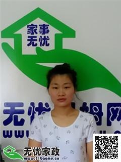 上海长宁住家保姆_3年经验做家务_全职带孩子保姆