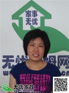 长宁中山公园不住家保姆_1年经验做家务_辅助带孩子保姆