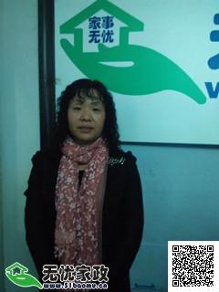 北京石景山住家保姆月嫂_3年经验做家务_辅助带孩子保姆