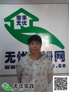 上海徐汇住家保姆 育儿嫂_4年经验做家务_辅助带孩子保姆