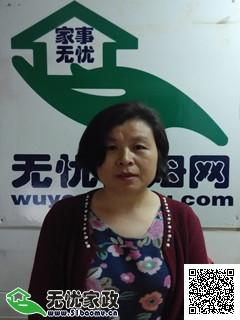 北京丰台住家保姆_2年经验做家务_辅助带孩子保姆