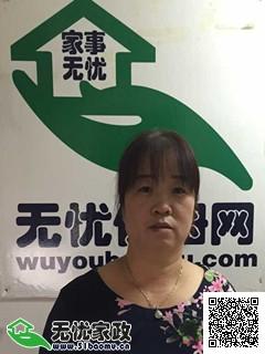 北京西城住家保姆_5年经验做家务_辅助带孩子保姆