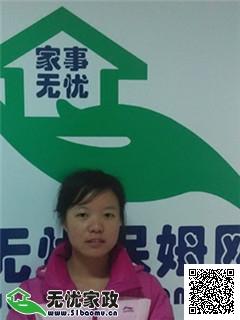 北京朝阳住家保姆_1年经验做家务_辅助带孩子保姆