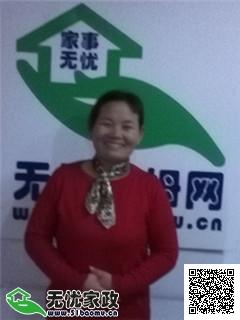 黄浦西藏南路住家保姆不住家保姆_11年经验全职带孩子保姆