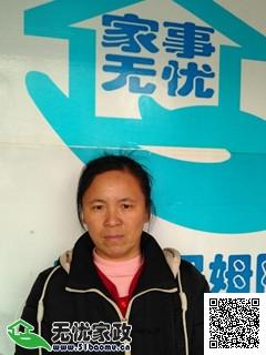 北京朝阳住家保姆_3年经验做家务保姆