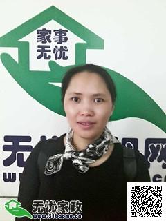 深圳宝安住家保姆 月嫂_5年经验做家务_辅助带孩子保姆