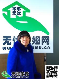 广州海珠住家保姆_6年经验做家务_辅助带孩子保姆