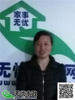 黄浦西藏南路住家保姆_6年经验做家务_全职带孩子保姆