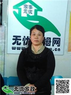 北京朝阳住家保姆_1年经验做家务_照顾能自理老人保姆