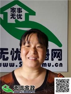 重庆南岸住家保姆_1年经验做家务_辅助带孩子保姆