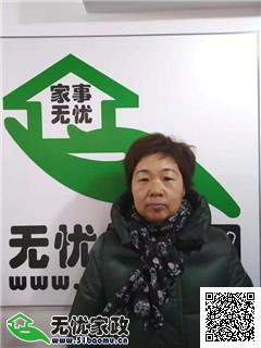 北京通州不住家保姆_2年经验做家务保姆