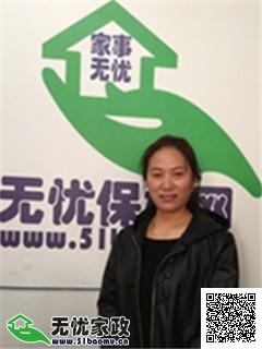 上海宝山住家保姆_3年经验做家务_辅助带孩子保姆