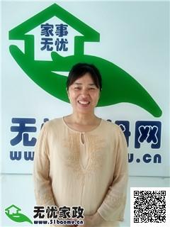 深圳龙岗住家保姆_3年经验做家务_辅助带孩子保姆