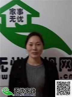 上海闵行住家保姆月嫂_4年经验做家务_辅助带孩子保姆
