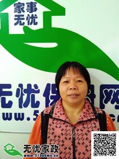 深圳南山住家保姆_5年经验做家务_辅助带孩子保姆
