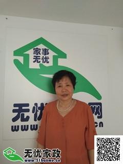 青岛市南住家保姆_2年经验做家务_照顾能自理老人保姆