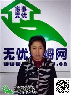 上海杨浦住家保姆_2年经验做家务保姆