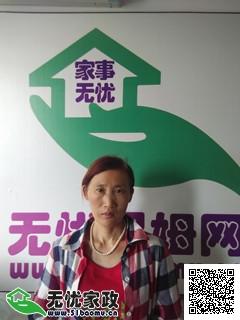 北京海淀住家保姆_3年经验做家务_辅助带孩子保姆