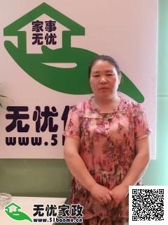 上海浦东住家保姆_16年经验做家务_辅助带孩子保姆